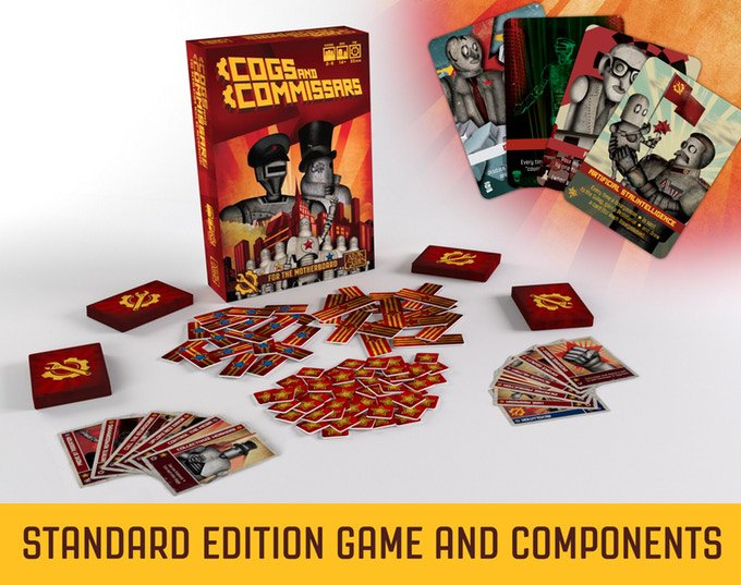cogs and commissars kickstarter 2 0