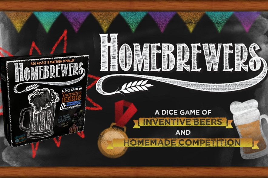 homebrewer kickstarter preview